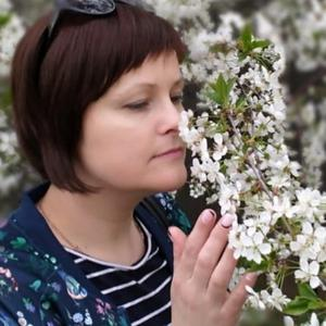 Елена, 40 лет, Россошь