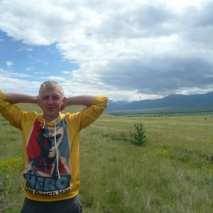 Михаил, 32 года, Междуреченск