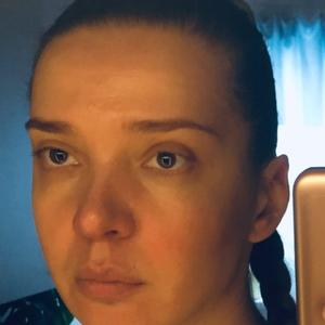 Алика, 36 лет, Екатеринбург