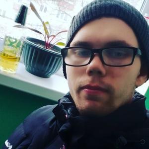 Максим, 22 года, Нижний Тагил