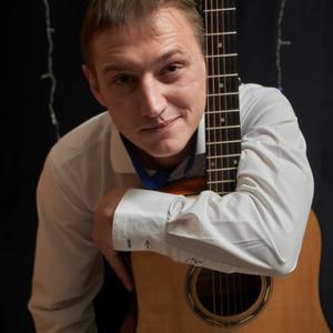 Алексей, 25 лет, Норильск