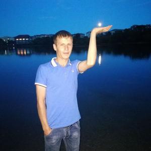 Дмитрий, 30 лет, Биробиджан