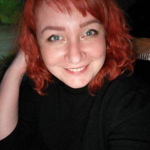 Лидия, 35 лет, Сергиевск
