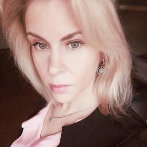 Юляиванова, 41 год, Северодвинск