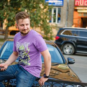 Александр, 28 лет, Юрга