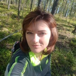Александра, 33 года, Мирный