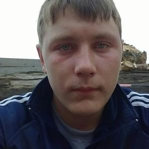 Геннадий, 26 лет, Ишим