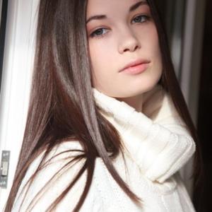 Иришка, 36 лет, Черемхово