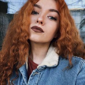 Диана, 22 года, Петропавловск-Камчатский