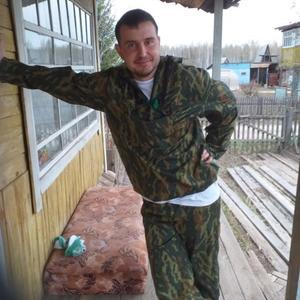 Илья, 32 года, Братск