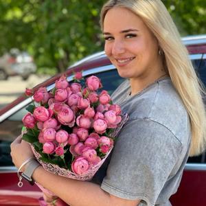 Наталья Бухтоярова, 29 лет, Москва