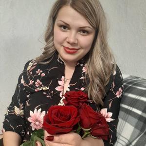 Кристина, 26 лет, Красноярск
