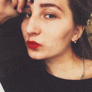 Вероника, 23 года, Ржев