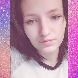 Людмила, 24 года, Североморск