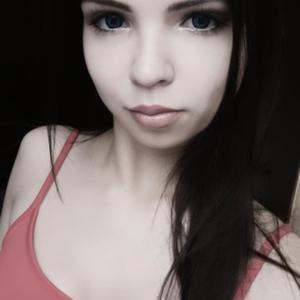 Мила, 22 года, Северск