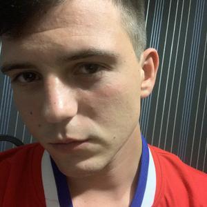 Кирилл, 23 года, Шахты
