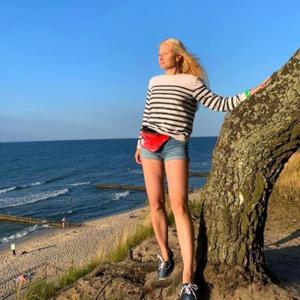 Лера, 44 года, Архангельск