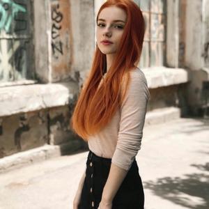 Екатерина, 22 года, Москва