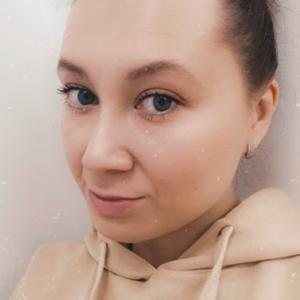 Ксения, 30 лет, Екатеринбург