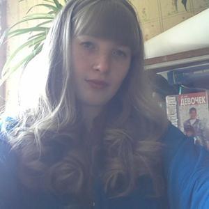 Алёна Прокофьева, 31 год, Магнитогорск