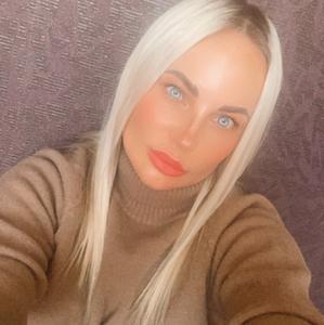Алена, 38 лет, Южно-Сахалинск