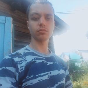 Дмитрий, 22 года, Биробиджан
