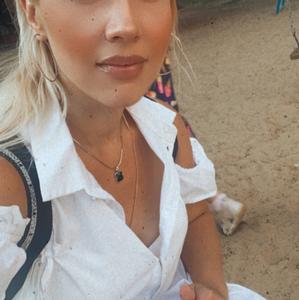 Мария, 33 года, Нижний Новгород