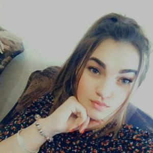 Arina, 19 лет, Пенза