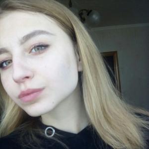 Лера, 19 лет, Красноярск