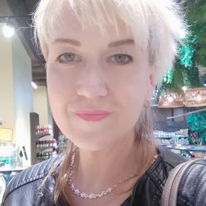 Natalia, 44 года, Пенза