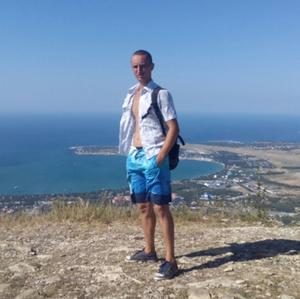 Ярослав, 37 лет, Белгород