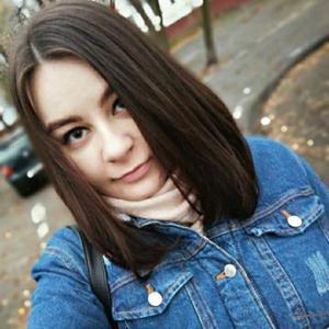 Софья, 24 года, Омск