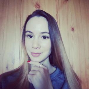 Арина, 35 лет, Находка