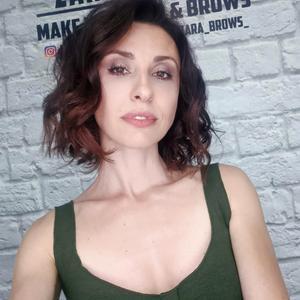Анна, 39 лет, Зеленокумск