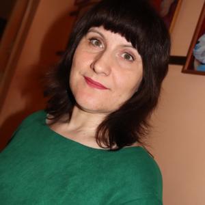 Наталия Якимова, 50 лет, Чита