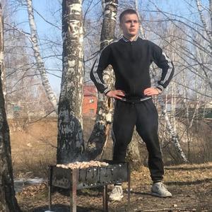Вячеслав, 19 лет, Новосибирск