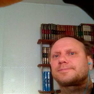 Владимир, 47 лет, Курган
