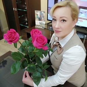 Оля, 44 года, Уфа