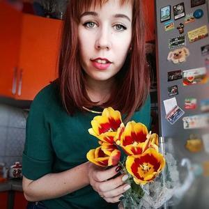 Екатерина, 30 лет, Ачинск