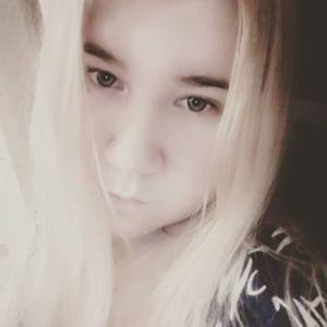 Stasya, 22 года, Анапа