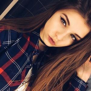 Даря, 21 год, Новосибирск