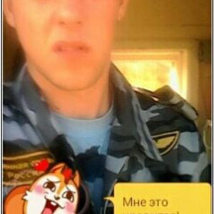 Виталий, 25 лет, Биробиджан