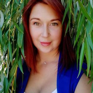 Ekaterina, 39 лет, Новороссийск