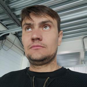 Александр, 32 года, Чита