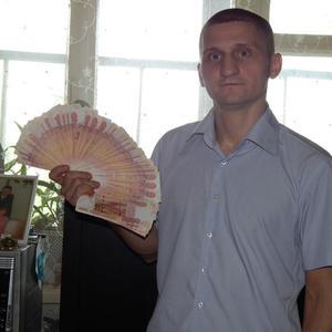ИЛЬЯ, 36 лет, Москва