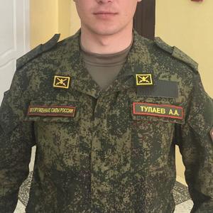 Темка, 26 лет, Прохладный