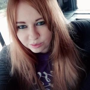 Кэтрин, 33 года, Пермь
