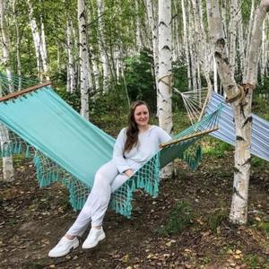 Мария, 32 года, Хабаровск