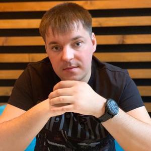 Александр, 28 лет, Уссурийск