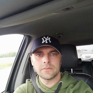Павел, 39 лет, Иркутск